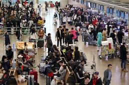 .春节期间仁川机场日均运送20余万人 创历年纪录.