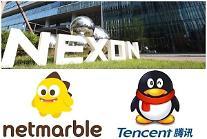 .韩最大手游公司将联手腾讯收购NEXON.