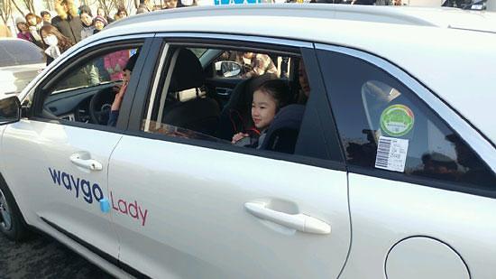 서울시 여성전용 택시에 장착된 카시트는 어디꺼?