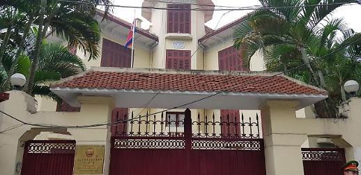 2차 북미정상회담 장소는 하노이…트럼프, 트위터 통해 밝혀