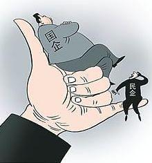 中, 여전한 국진민퇴...민영기업 경영난 심화