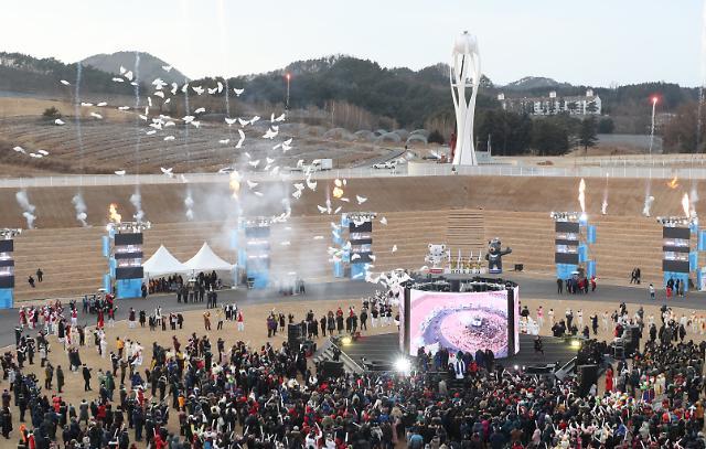 """평창올림픽 1주년 기념식 등, """"평화와 번영으로""""열기 강원도 뜨겁게 달궈..국악인 송소희·가수 인순이 공연..연날리기 행사"""