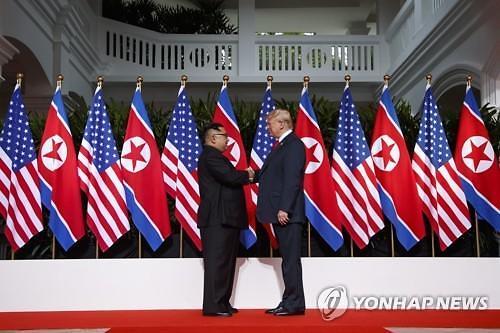 """[북미정상회담] 日 언론 """"美, 비핵화 대가로 체제보장 제시할 것"""""""