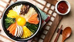 .调查:访韩外国人认为韩餐厅味美但沟通不便.
