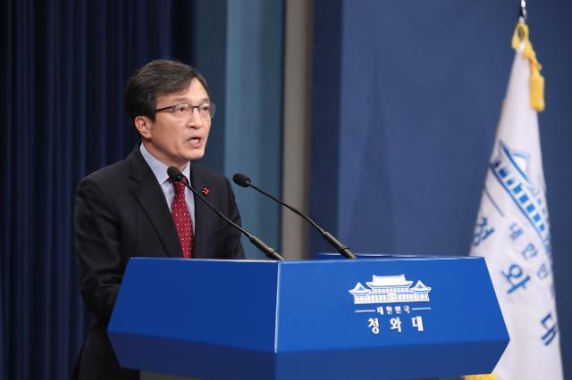 """靑 """"한미정상, 조만간 북미정상회담 관련 논의 예정"""""""