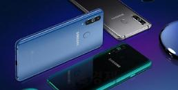 .三星手机中国市场大幅缩水 占有率不足1%.