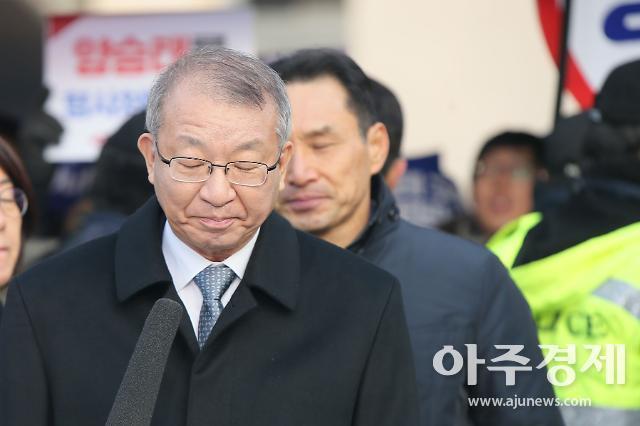 47개 혐의 '피고인' 양승태, 형사 법정 선다