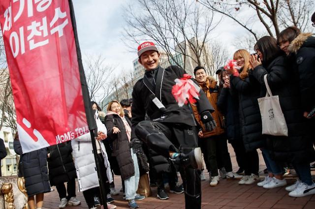 이천수, 축구공 대신 '제기' 뻥···'박항서·김남일' 이겼다