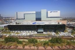 .Samsung Bioepis forges licensing deal with Chinese private equity firm .