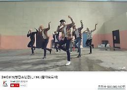 .BTS《FIRE》MV播放量破5亿.