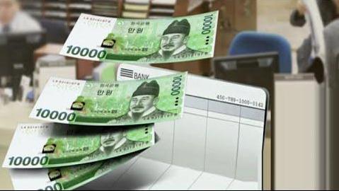 韩银行存贷利差创5年最高值 利息收入近40万亿韩元