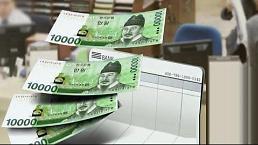 .韩银行存贷利差创5年最高值 利息收入近40万亿韩元.