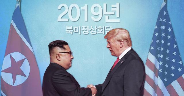 超六成韩国人看好第二次金特会