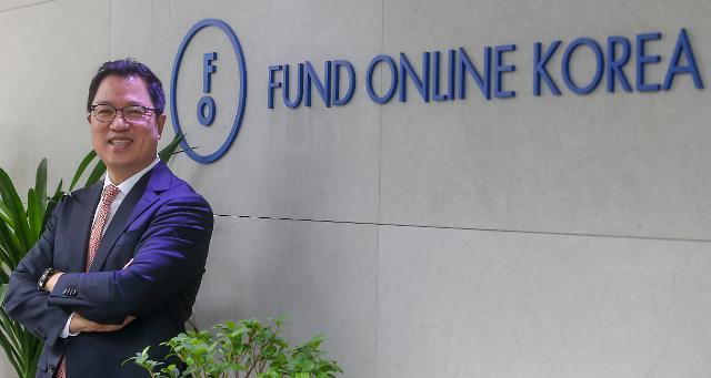 [아주초대석] 새 주인 찾은 펀드온라인코리아 경영 정상화 다짐