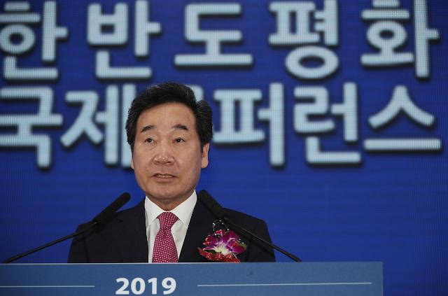 青瓦台:内阁改组不包括国务总理