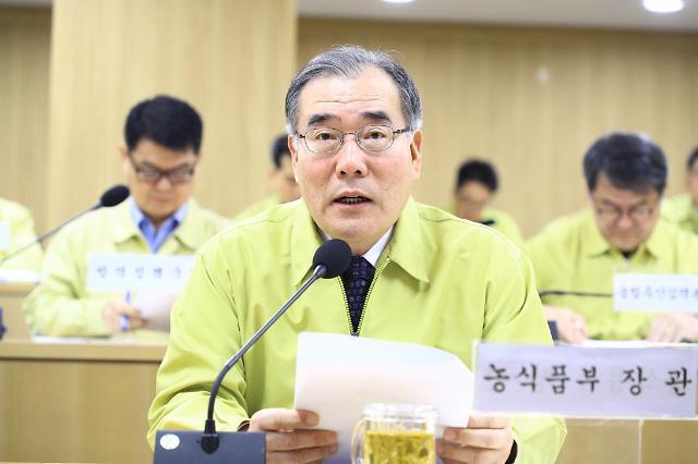 """이개호 장관 """"안전사고‧구제역확산 방지 노력"""" 당부"""