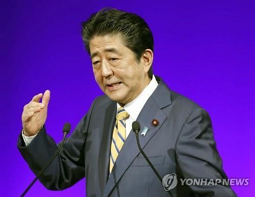 [Who?]2차 북·미 정상회담이 두려운 日아베 총리