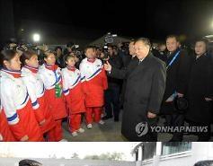 Hàn Triều lựa chọn thành phố tổ chức Olympic 2032