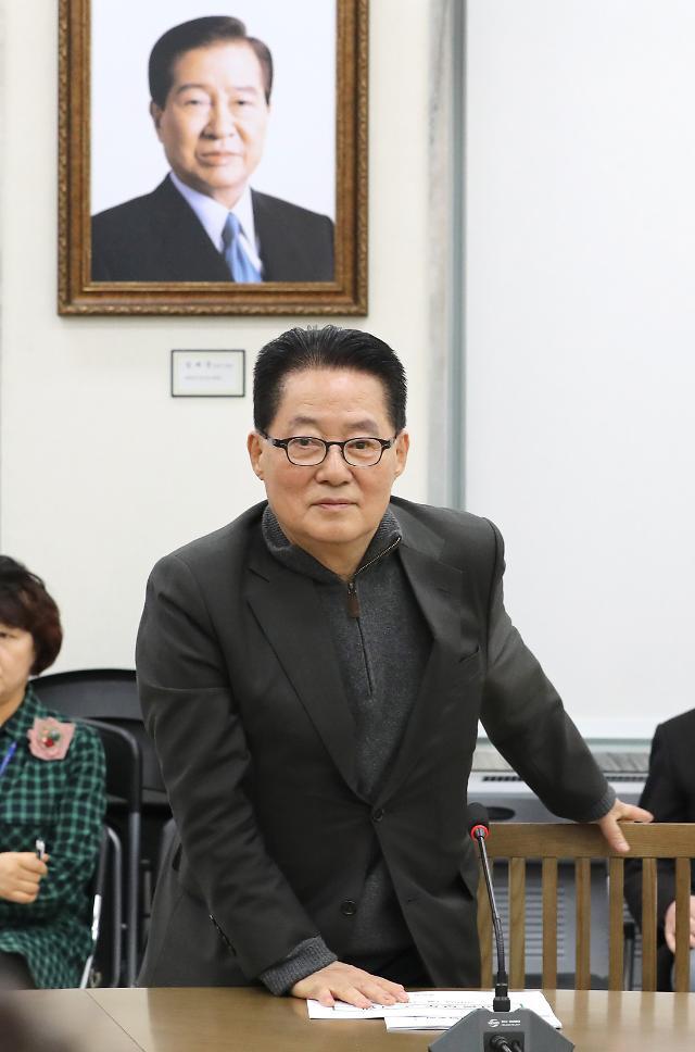 """박지원 """"5·18때 北폭도 600명이 광주에? 그럼 전두환은 방관만 했냐"""""""