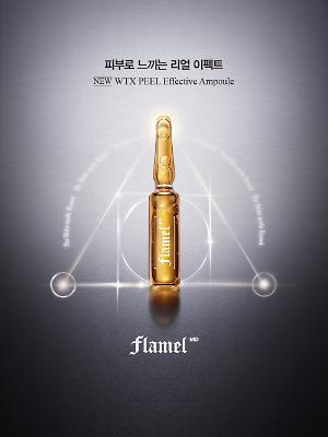 잇츠한불, 코스메슈티컬 브랜드 플라멜엠디 론칭
