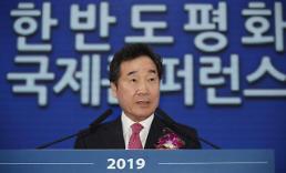 .韩总理提议邀朝参加光州世游赛.