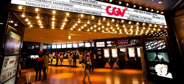 去年超八成韩国民众曾参与文娱活动 看电影最受欢迎