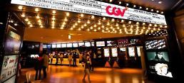 .去年超八成韩国民众曾参与文娱活动 看电影最受欢迎.