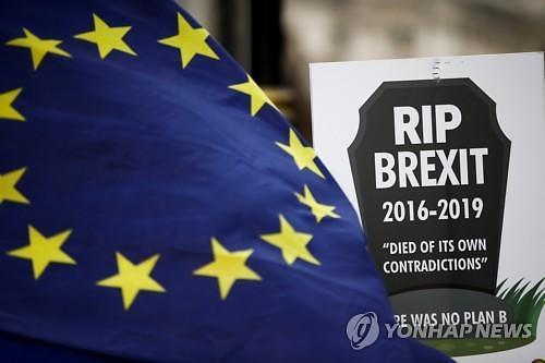 """영국, 스위스와 양자 경제 협력 합의...""""소프트 브렉시트 신호"""""""