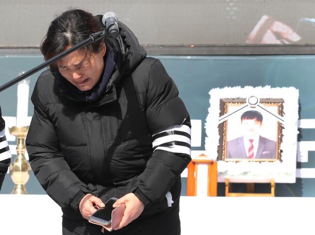 """靑 """"文, 고 김용균씨 유가족 면담 요청 받아…검토 중"""""""