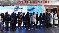 中国政府の「代工」課税で、免税店に打撃