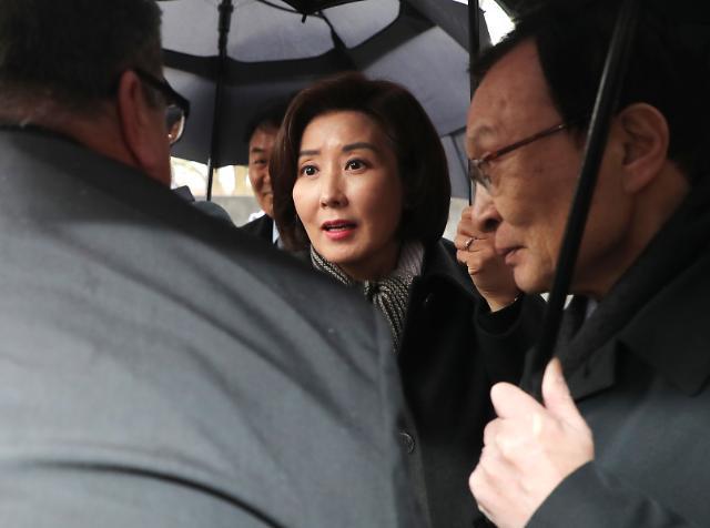 """나경원 """"靑 5·18조사위원 '재추천' 요구, 정치적 판단한 것…심히 유감"""""""
