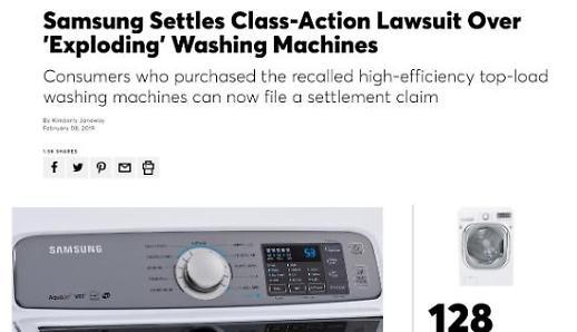 삼성전자, 미국서 세탁기 집단소송에 잠정 합의