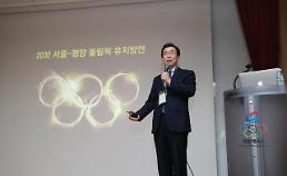 .首尔获选与朝联合申办2032年奥运会.