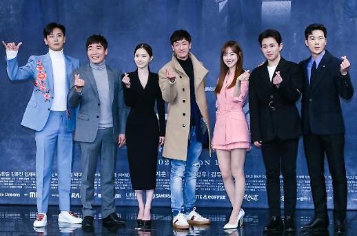 """""""The Item"""" – bộ phim bom tấn siêu nhiên của Hàn Quốc"""