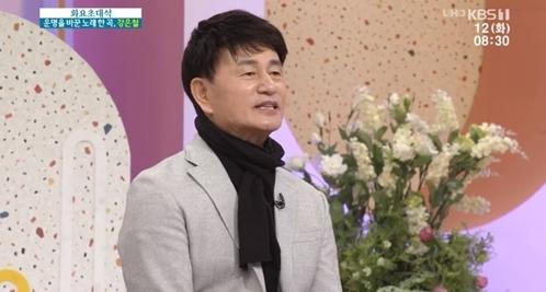 """아침마당 강은철 """"김학래와 인연 있어…폴 사이먼 나와 전혀 달라"""""""
