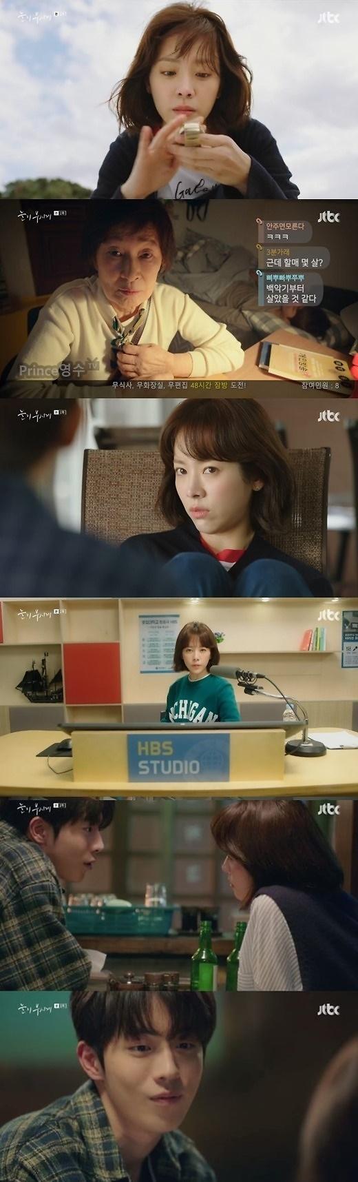 [간밤의 TV] 첫방 눈이 부시게, 시간을 달리는 김혜자·한지민…웃음과 공감 꽉 잡다