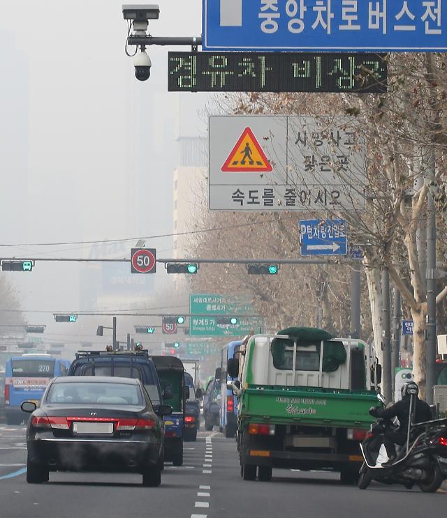 미세먼지 특별법‧조례 전면시행… 서울시, 미세먼지 저감 고삐 죈다