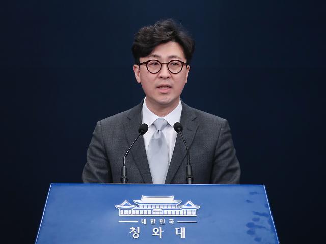 """청와대 """"3·1절 특사대상 확정안돼…법무부서 검토중"""""""