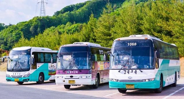韩国将推长途汽车月票 费用最多节省30%