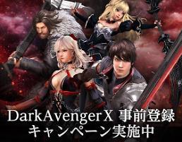 .韩多家游戏公司第一季度将主攻海外市场.