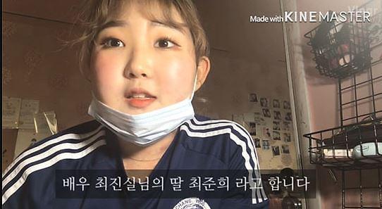 """故최진실 딸 최준희, 루프스병 고백…전문가들 """"80~90% 완치가능"""""""
