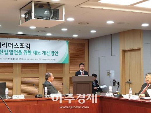 韓 콘텐츠 시장 위기...세제지원 등 투자 활성화 정책 시급