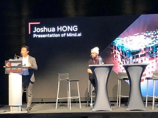 마인드AI, 스위스 제네바서 '범용인공지능(AGI) 포럼 개최