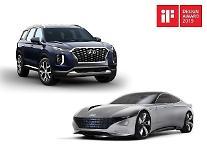 現代車「Le Fil Rouge・Palisade」、「2019 iFデザイン賞」受賞