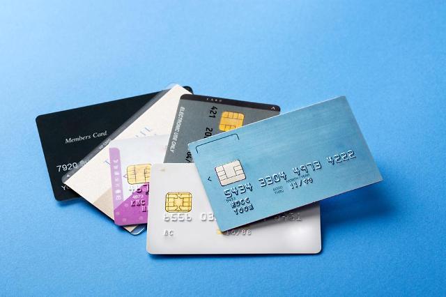 금융지주 카드사, 수수료 인하에도 지난해 수익 선방
