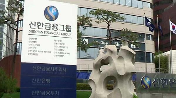 新韩金融净利润破3万亿 改写历史新纪录