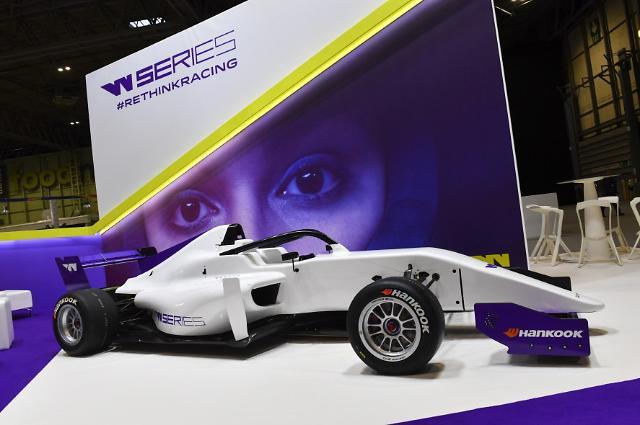 한국타이어, W 시리즈에 레이싱 타이어 독점 공급