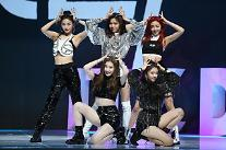 ついにベールを脱いだJYPの新人ガールズグループ「ITZY」!