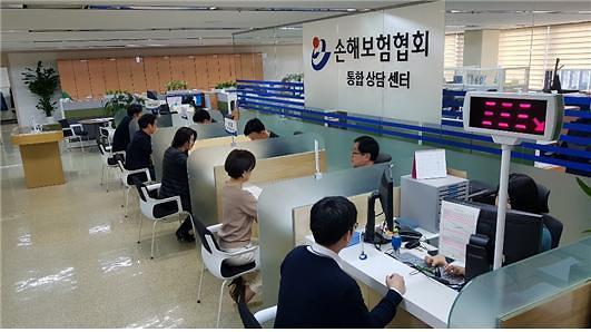 오는 14일부터 손해보험 상담센터 모바일로도 이용 가능
