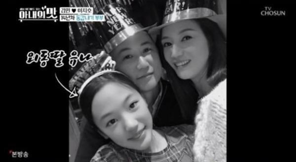 """김민 딸 엄마닮아 컴퓨터 미모 DNA 자랑 """"벌써 12살이예요"""""""